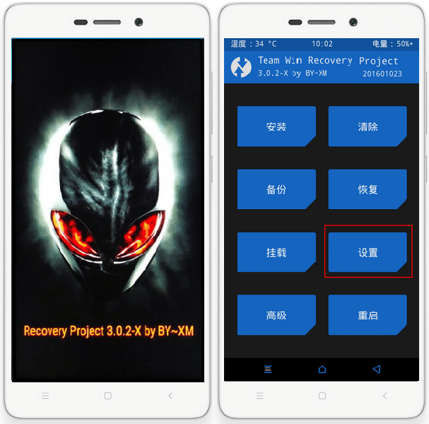 Ubah Bahasa TWRP Recovery Mi5s Plus - Cara Pasang ZCX TWRP 3.0.2 Redmi Note 4/4X MTK